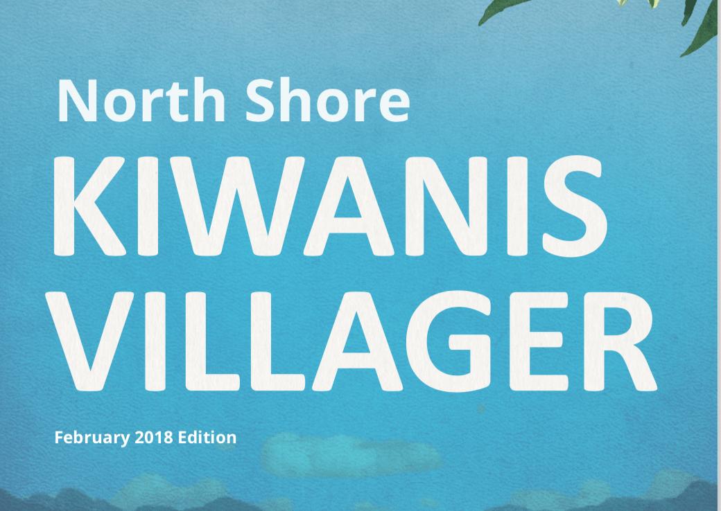 Kiwanis Village January 2018